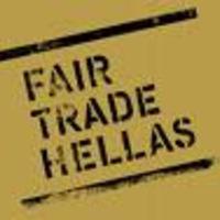 Irány Athén! Fair Trade Hellas
