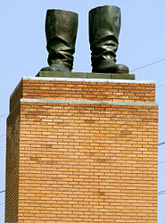 185px-Stalin's_Boots.jpg