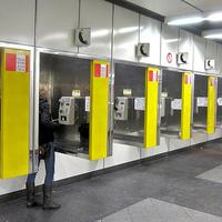 Elektromos autók villanykútjaivá alakítják az osztrák telefonfülkéket