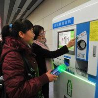 Üres palackokkal fizethetsz a villamosjegyért Kínában