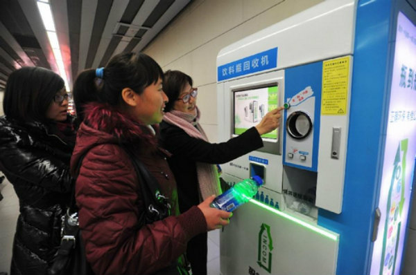beijing-plastic-bottle-recycling-machine[1].jpg
