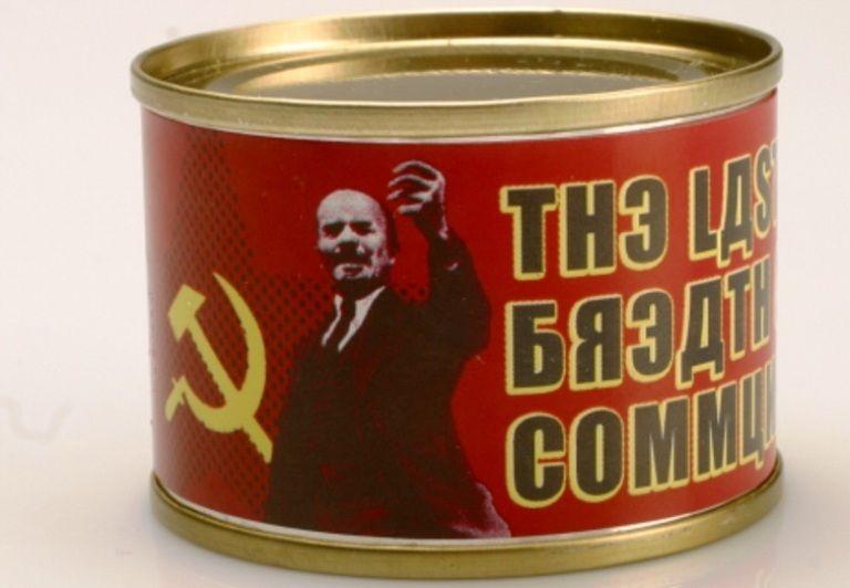 konzerv-kommunizmus_1.jpg