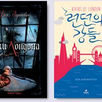 London folyói: orosz és koreai borítók