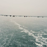 Jég a tónál