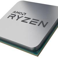 Néhány érdekes AMD-s hír egy csokorban