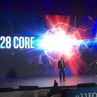 Ez nem vicc: 28 magos Intel processzor érkezik