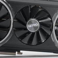 Súlyos egyéniség lett az RX Vega 56 Nitro+ videokártya