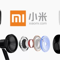 A Xiaomi új fülhallgatója világot nem váltja meg, de az árát bőven megéri