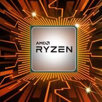 4,35 GHz-en tepert egy AMD Ryzen 7 2000