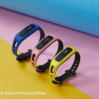 Futóknak fejlesztett okoskarkötőt a Honor, megérkezett a Honor Band 4 Running