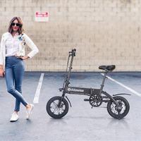 Több féle akkucsomaggal, plusz kuponnal adják az Alfawise biciklijét
