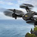 2019 legjobb olcsó drónjai 15 ezer forint alatt