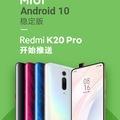 A Redmi K20 Pro az első telefon, ami megkapta az Android 10-et!
