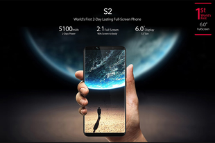 Hétfőtől kapható a hónap legérdekesebb kínai telefonja