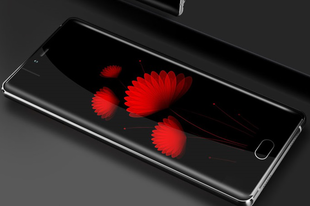 Kiegyensúlyozott hardver Android 7-tel 18 ezer forintért