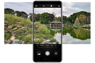 Utána jártunk mitől olyan jó a Huawei P20 Pro kamerája