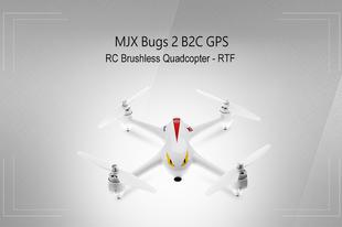 Ha veszel egy drónt egy másikat kapsz mellé ajándékba