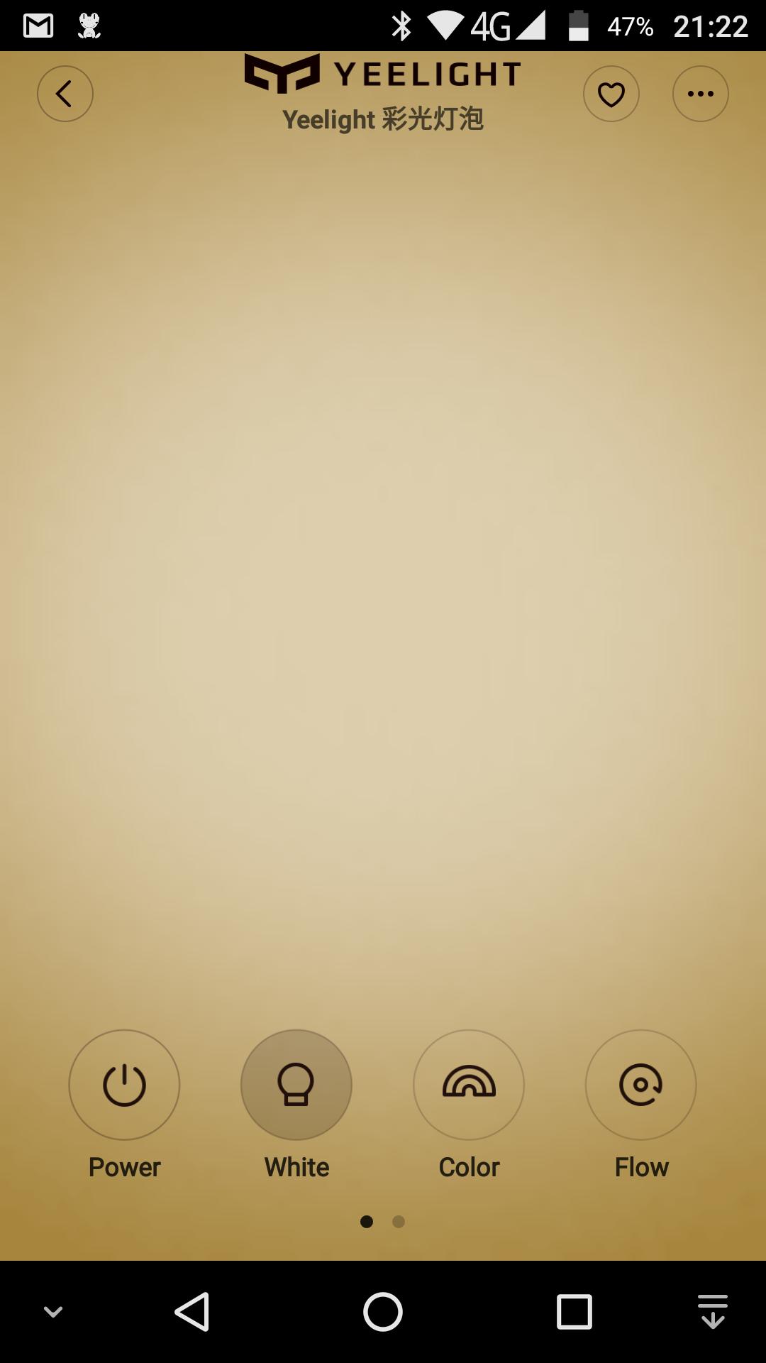 xiaomi_yeelight_menu_1.png