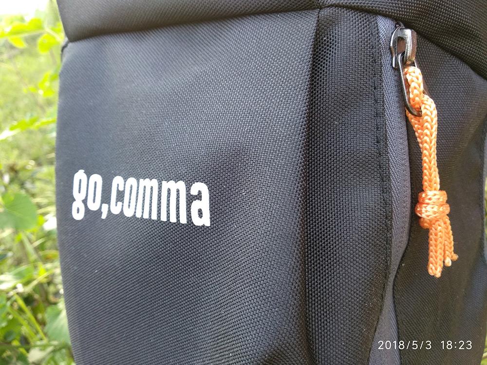 gocomma-hatizsak-8.jpg