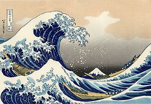 11the_great_wave_off_kanagawa.jpg