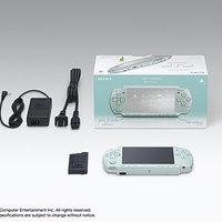 Hamár PSP