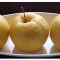 Mazsolás, almás tarte tatin  ...féle