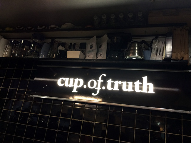 cupoftruth-melbourne-05.jpg