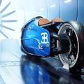 Elképesztő motor lehetne ez a Bugatti