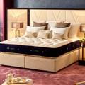 Mi kerül egy ágyon 27 millió forintba?