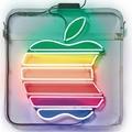 Minden idők legdrágább LED-reklámja egy Apple-logó