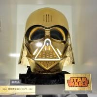 Darth Vader aranyból
