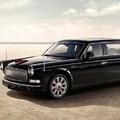 Jön Kína válasza a Rolls-Royce-ra