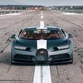 Az égbolt legendái előtt tiszteleg az új Bugatti