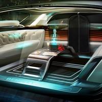 A jövő a Bentley szerint