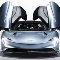 A McLaren felfedte új csodaautóját