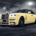 Drake 200 milliós luxusautója