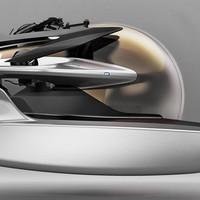 Szuper exkluzív, luxus tengeralattjárót épít az Aston Martin