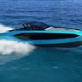 Iszonyatos vízi vadállatot épített a Lamborghini