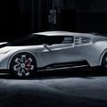 Kiboríthatja a Bugattit a titokzatos milliárdos