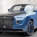 Jay-Z rendelte meg a világ legdrágább új autóját?