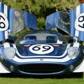 A Jaguar-legenda, ami sosem volt
