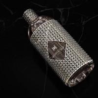 A világ legdrágább parfümje