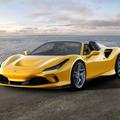 Itt a vadiúj Ferrari