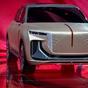 Kínai autóval nyomnák le a Rolls-Royce-t