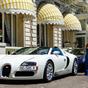 Légy te is sztár Cannes-ban!