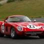 Hivatalosan is műalkotás a Ferrari 250 GTO