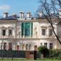 A 71 milliárd forintos palota