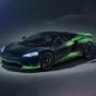 Újragondolta szuperautóját a McLaren