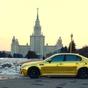 Nézze meg az aranyozott BMW-t!