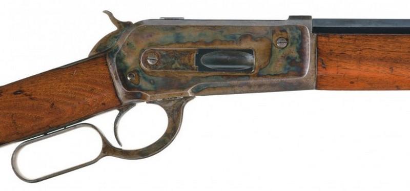 fc2f8d7ca731 Elkelt minden idők legdrágább puskája - Gazdagisztán